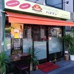 エスニックレストラン ハヌマン - 店構え