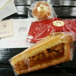 マロン洋菓子店 - 料理写真:ナッツケーキ、アーモンドチョコ、プチマドレーヌ