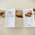 86179146 - 第25回神奈川県名菓展菓子コンクール最優秀賞受賞