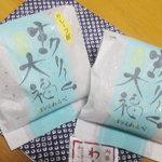 御菓子司 わらべ - 料理写真:クレープ風生クリーム大福