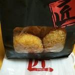 和気精肉店 - 匠の紙袋です