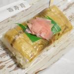 箱寿司 - あじバッテラ(570円)2018年5月