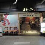 86181893 - 店名の桜をイメージした外装。 オシャレでスタイリッシュな店構え。
