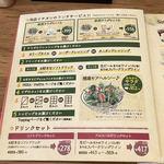 APIZZA - メニュー ランチ
