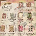 APIZZA - メニュー ピザ その1
