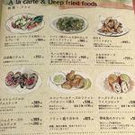 APIZZA - メニュー 一品料理