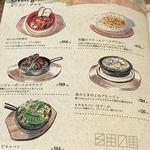 APIZZA - メニュー グリル料理