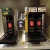 第2プレミアムラウンジ セントレア - ドリンク写真:第2のサーバー ハートランド&バドワイザー&一番搾り
