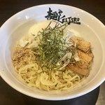 二代目 麺やケイジロウ - 温玉まぜ麺(730円)