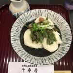 千寿亭 - 山菜梅おろしそうめん864円