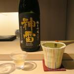 みや - 30年5月 神雷 黒ラベル 純米吟醸 千本錦