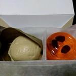 大口屋 - 餡麩三喜羅(141円)、鵜飼(195円)