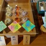 大口屋 - おいしい和菓子達