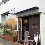 東向島珈琲店 pua mana - 店舗外観ですw