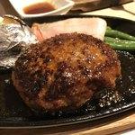 肉の大山 - 大山ハンバーグ