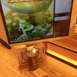 ラーメン凪 - 注文iPad