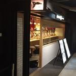 ラーメン凪 - お店の外観