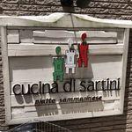 クッチーナ ディ サルティーニ - cucina di sartini
