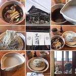 手打ちそばと朝宮茶の店 黒田園 -