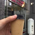 ホリーズカフェ - ホット