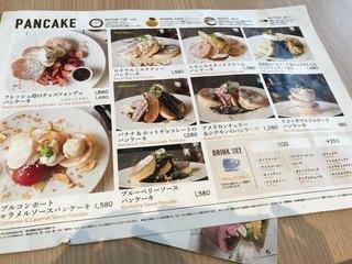 湘南パンケーキ - メニュー