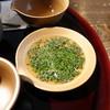 深緑茶房 - ドリンク写真: