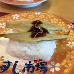 九州すし市場 - 料理写真: