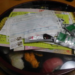 すしの御苑 - 料理写真:届いたお寿司