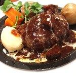 洋食 キッチン大宮 - 大宮特製ハンバーグ