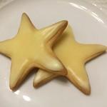 86202985 - キラキラレモンクッキー