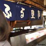 ふる里 - 店内にある寿司コーナー