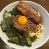 Kosotto - 料理写真:インドの目覚め(カレー)+チャーシュー