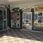 権現湖パーキングエリア上り線 スナックコーナー・フードコート - その他写真:自販機、多過ぎちゃいますか?