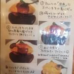 86207075 - 食べ方マニュアル