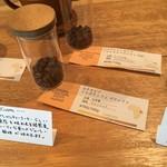 タマグスク コーヒー ロースターズ -