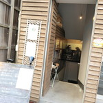 ナトワ - 荻窪駅から徒歩5分ほど