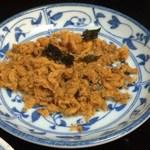 喜来楽 - 海苔肉酥(肉鬆)