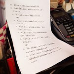 86216746 - 日本語練習の紙をはっけん(笑)