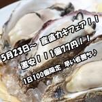 個室×食べ放題 海鮮炉端 産地直送北海道 - その他写真: