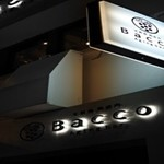北新地 熟成肉 Bacco Aging bar -