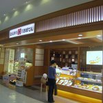 さぼてん - 福岡ルクルの中にあるご存じとんかつ専門店の新宿さぼてん福岡イオンモールルクル店です。