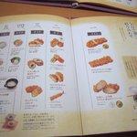 さぼてん - 豊富なメニューの中から二人共に食材を自分で選ぶ「選べる定食」1580円を注文してみました。