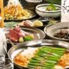 龍馬 - 料理写真:料理写真