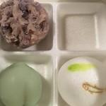 86221096 - きんとん紫陽花、青梅、薯蕷饅頭