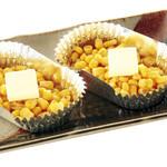 焼肉 宝島 - コーンバターホイル焼き