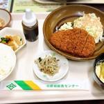 都城市役所 食堂 - 料理写真:
