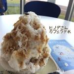 奈良の氷屋ヒノデさん -