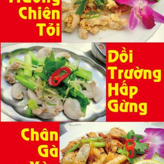 日本では希少価値!珍食材を扱ったディープなベトナム料理も!
