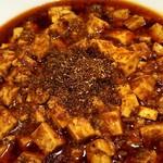 秀桜 - 陳麻婆豆腐の花椒が効きますよ。