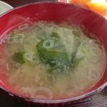 漁港食堂 だいぼ - 味噌汁(セルフサービス)
